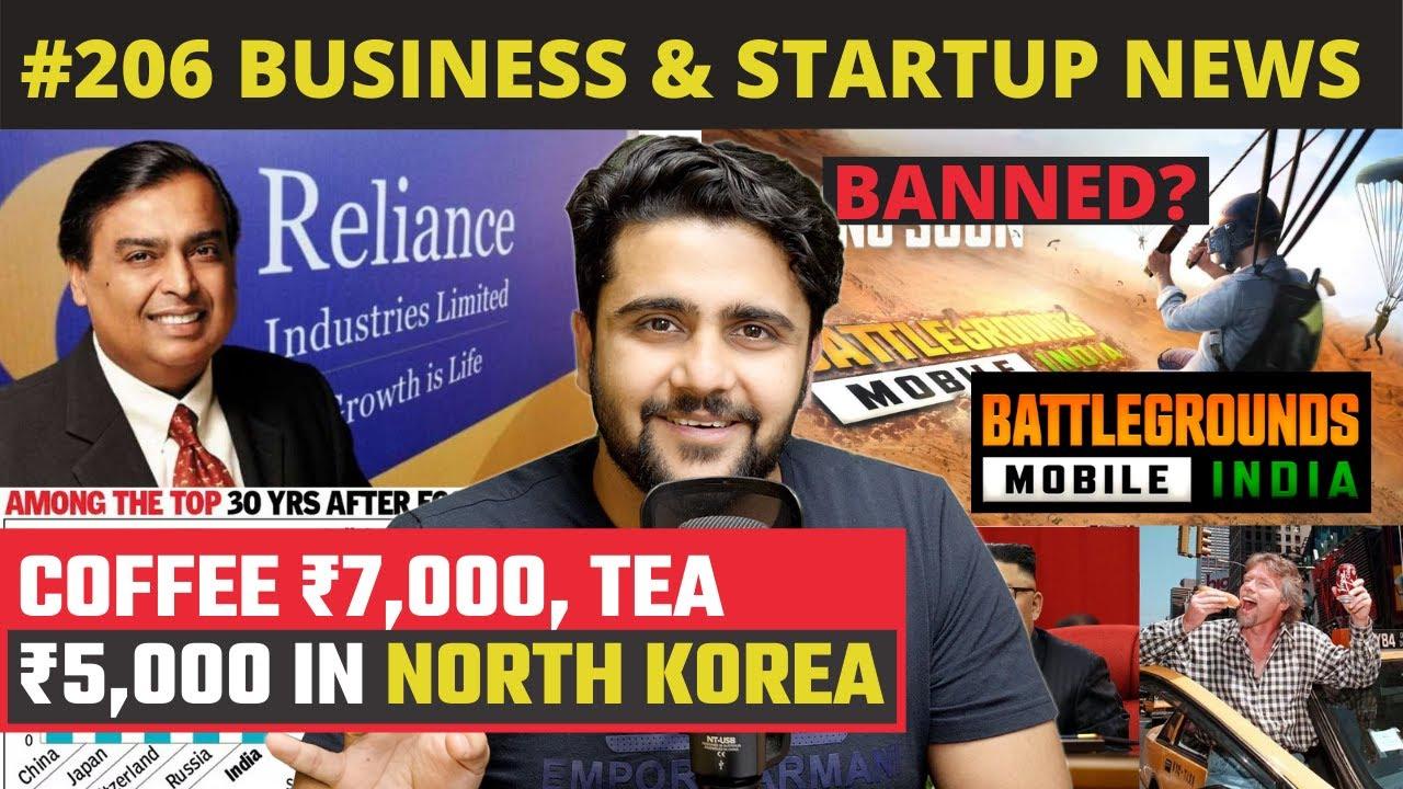 Battlegrounds Mobile India BAn?,Coca Cola Vs Virgin Cola,Zerodha,Funding News,Reliance Retail