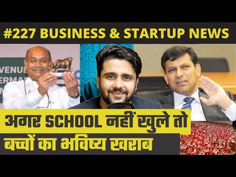 Business News:Raghuram Rajan,LPG cylinder,DMart,ZTE,IPO,Smallcase,Amazon,Nirmala Sitharaman,MedPlus